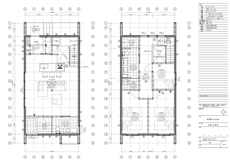 1st & 2nd Floor